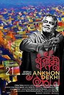 Ankhon Dekhi (Ankhon Dekhi)