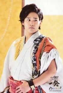 Kiriyama Akito (桐山照史) - Poster / Capa / Cartaz - Oficial 3