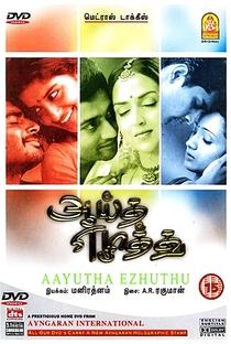 Ayitha Ezhuthu - Poster / Capa / Cartaz - Oficial 1