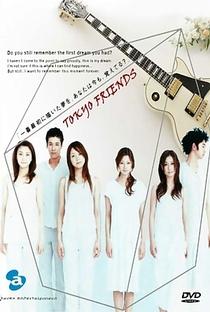 Tokyo Friends - Poster / Capa / Cartaz - Oficial 3
