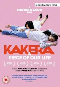 A Piece of Our Life - Poster / Capa / Cartaz - Oficial 3