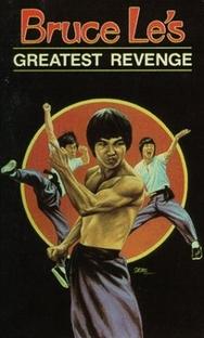 Bruce Le's Greatest Revenge - Poster / Capa / Cartaz - Oficial 2