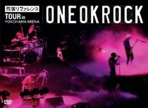 ONE OK ROCK - Yokohama Arena Special Final - Poster / Capa / Cartaz - Oficial 1