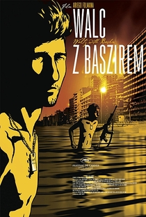 Valsa com Bashir - Poster / Capa / Cartaz - Oficial 5