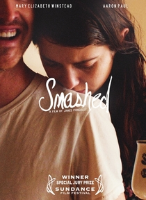 Smashed: De Volta à Realidade - Poster / Capa / Cartaz - Oficial 4