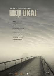 Uku ukai - Poster / Capa / Cartaz - Oficial 1