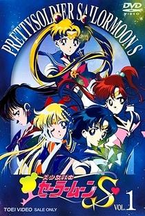 Sailor Moon: S (3ª Temporada) - Poster / Capa / Cartaz - Oficial 2