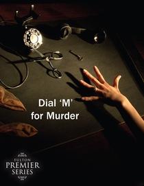 Disque M Para Matar - Poster / Capa / Cartaz - Oficial 4