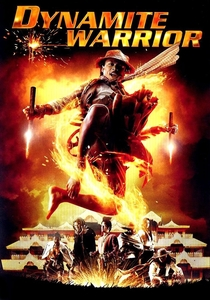 Guerreiro do Fogo - Poster / Capa / Cartaz - Oficial 1