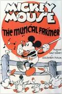 Musical Farmer (Musical Farmer)