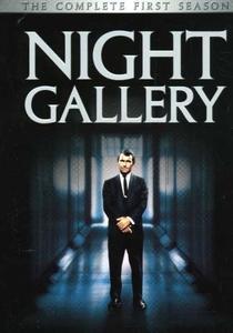 Galeria do Terror - A Série (1ª Temporada) - Poster / Capa / Cartaz - Oficial 2