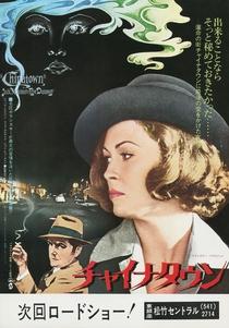 Chinatown - Poster / Capa / Cartaz - Oficial 9