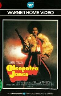 Cleópatra Jones - Poster / Capa / Cartaz - Oficial 3