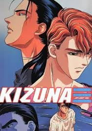 Kizuna - Poster / Capa / Cartaz - Oficial 1