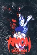 Devilman 3,apocalipse