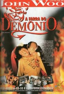 A Farra do Demônio  - Poster / Capa / Cartaz - Oficial 2