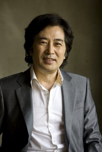 Baek Yoon-sik - Poster / Capa / Cartaz - Oficial 1