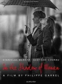 À Sombra de Duas Mulheres - Poster / Capa / Cartaz - Oficial 2