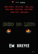 Bicho do Mato (Bicho do Mato)