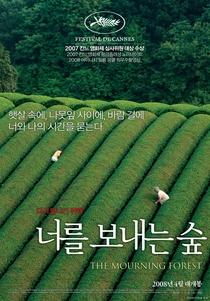 A Floresta dos Lamentos - Poster / Capa / Cartaz - Oficial 7