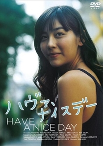Have a Nice Day - Poster / Capa / Cartaz - Oficial 1