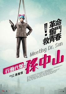 Meeting Dr. Sun - Poster / Capa / Cartaz - Oficial 2