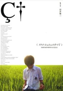 Tudo Sobre Lily Chou Chou - Poster / Capa / Cartaz - Oficial 3