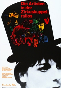 Os Artistas na Cúpula do Circo: Perplexos - Poster / Capa / Cartaz - Oficial 1