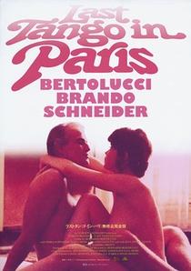 Último Tango em Paris - Poster / Capa / Cartaz - Oficial 14