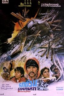 Expresso Para o Inferno - Poster / Capa / Cartaz - Oficial 4