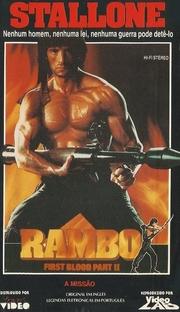 Rambo II - A Missão - Poster / Capa / Cartaz - Oficial 5