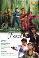 Angel Force - Missão Suicida (Tian shi te jing)