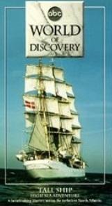 (ABC) Mundo da Descoberta - Poster / Capa / Cartaz - Oficial 27