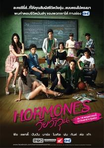 Hormones (1ª Temporada) - Poster / Capa / Cartaz - Oficial 1