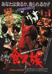 Holocausto Canibal - Poster / Capa / Cartaz - Oficial 11