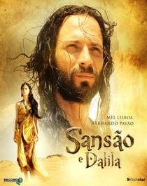 Sansão e Dalila - Poster / Capa / Cartaz - Oficial 1