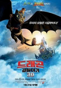 Como Treinar o seu Dragão - Poster / Capa / Cartaz - Oficial 6
