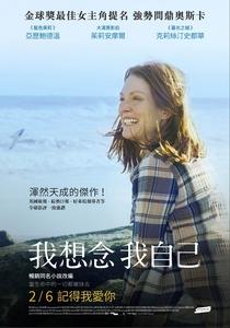 Para Sempre Alice - Poster / Capa / Cartaz - Oficial 3
