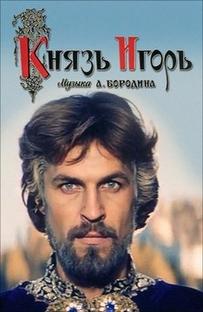 Knyaz Igor - Poster / Capa / Cartaz - Oficial 2