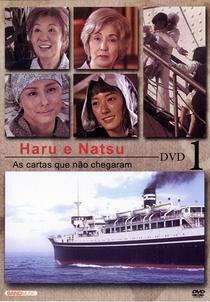 Haru e Natsu: As Cartas Que Não Chegaram - Poster / Capa / Cartaz - Oficial 5