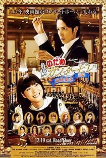 Nodame Cantabile: The Movie I - Poster / Capa / Cartaz - Oficial 1