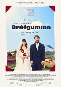 Casamento da Noite Branca - Poster / Capa / Cartaz - Oficial 1