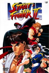 Street Fighter II: O Filme - Poster / Capa / Cartaz - Oficial 1
