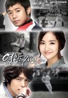 Man of Honor (영광의 재인 / Youngkwangeui Jaein)