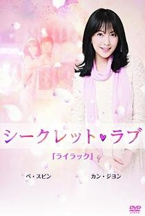 Secret Love - Poster / Capa / Cartaz - Oficial 9