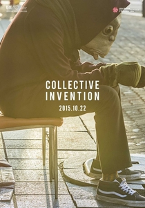 Collective Invention - Poster / Capa / Cartaz - Oficial 4