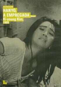 Hanyo, a Empregada - Poster / Capa / Cartaz - Oficial 3