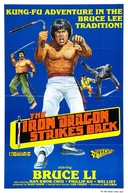 Iron Dragon Strikes Back (Hui feng hao huang jin da feng bao)