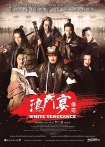 White vengeance - Batalha Pelo Reino - Poster / Capa / Cartaz - Oficial 3