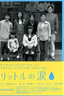 1 Litre no Namida - Poster / Capa / Cartaz - Oficial 2